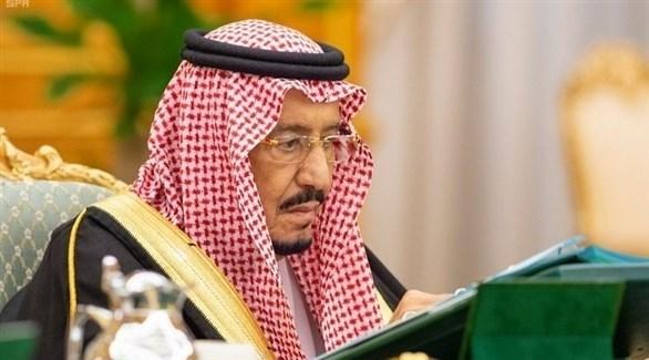 الملك سلمان بن عبد العزيز آل سعود (واس)