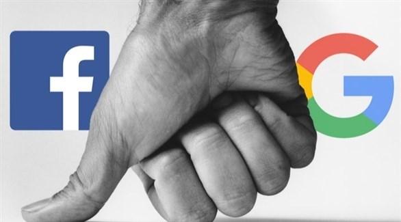 غوغل وفيس بوك (تعبيرية)