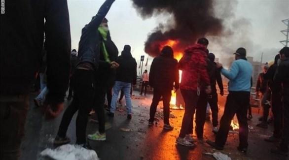 مظاهرات إيران ضد الحكومة (أرشيف)