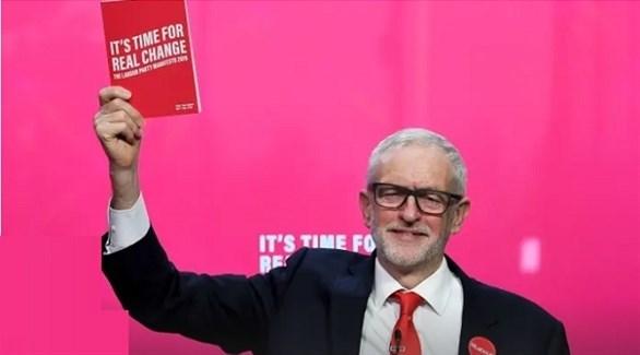 زعيم حزب العمال البريطاني جيرمي كوربين يعرض برنامج التغيير (غارديان)