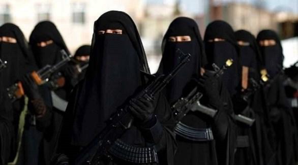 سيدات مسلحات من داعش (أرشيف)