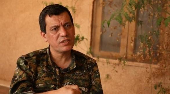 قائد قوات سوريا الديمقراطية مظلوم عبدي (أرشيف)