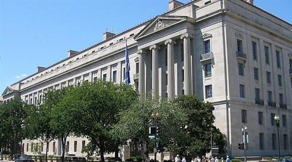 وزارة العدل الأمريكية (أرشيف)