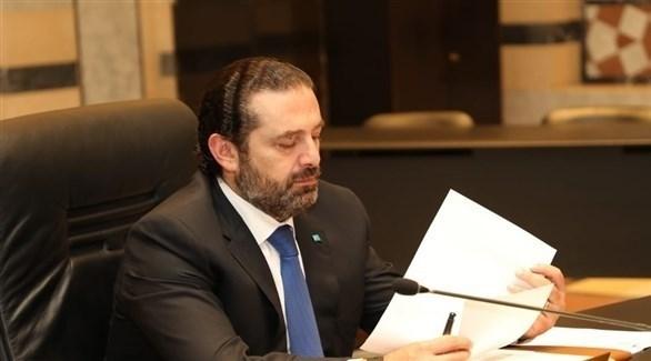 رئيس حكومة تصريف الأعمال في لبنان سعد الحريري (أرشيف)