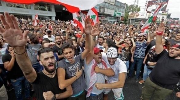 احتجاجات في لبنان (أرشيف)