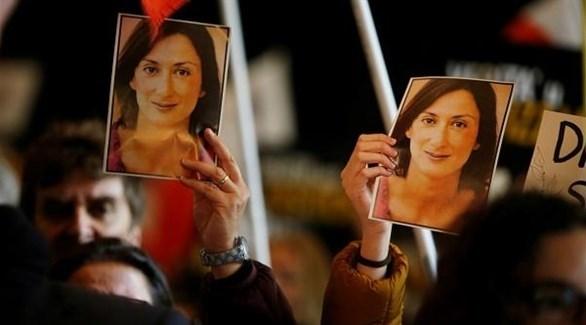 وقفة تضامنية مع كاراونا جاليزيا التي تم اغتيالها (أرشيف)