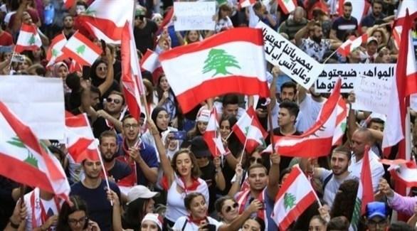 محتجون في لبنان يستمرون في التظاهر ضد السلطة الحاكمة (أرشيف)