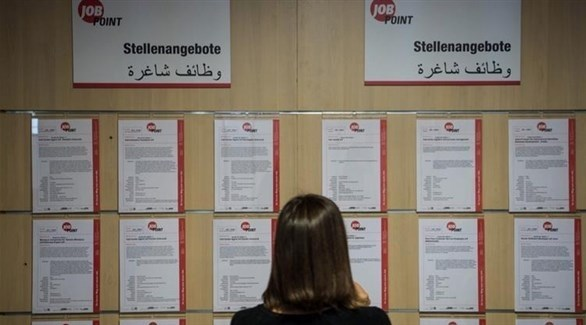 ألمانية تبحث عن وظيفة (أرشيف)