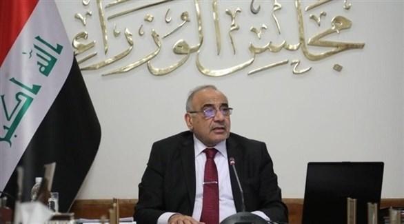 رئيس الوزراء العراقي المستقيل عادل عبد المهدي (أرشيف)