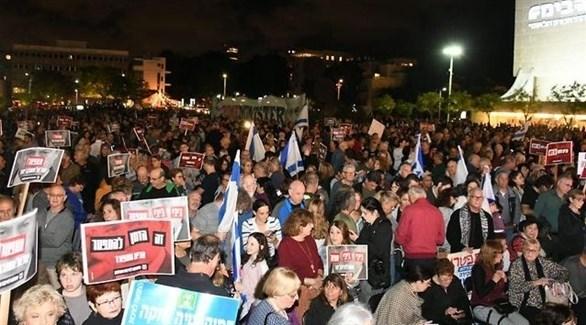 مظاهرات في تل أبيب (من المصدر)
