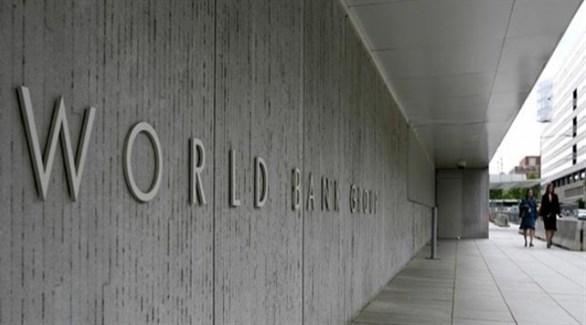 البنك الدولي مستعد لدعم لبنان