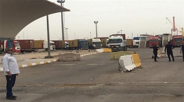 إغلاق المتظاهرين ميناء أم قصر التجاري (تويتر)