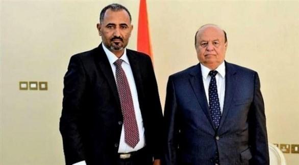 الرئيس اليمني عبد ربه منصور هادي ورئيس المجلس الانتقالي الجنوبي عيدروس الزبيدي (أرشيف)