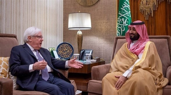 ولي العهد السعودي الأمير محمد بن سلمان والمبعوث الأممي لليمن غريفيث (واس)