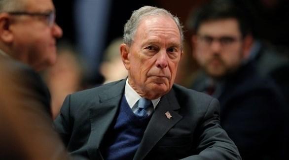 عمدة نيويورك السابق مايكل بلومبرغ (أرشيف)