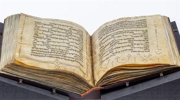 مخطوط الأسفار الخمسة يعود لألف 2019118225031983NU.j