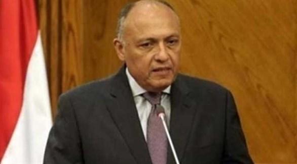 سامح شكري، وزير الخارجية المصرية (أرشيفية)