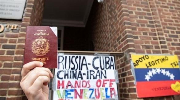 جواز سفر فنزويلي (أرشيف)