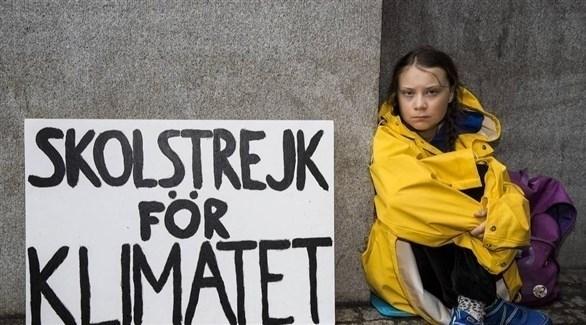 الناشطة من أجل المناخ غريتا تونبرغ (أرشيف)