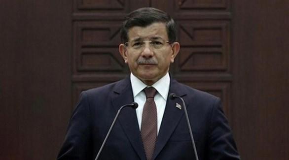 رئيس وزراء تركيا السابق أحمد داود أوغلو (أرشيف)