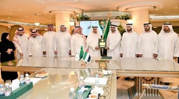 توقيع العقد الموحد لتقديم الخدمات لحجاج الإمارات (وام)