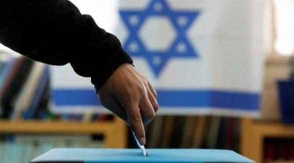 الانتخابات الإسرائيلية (أرشيف)