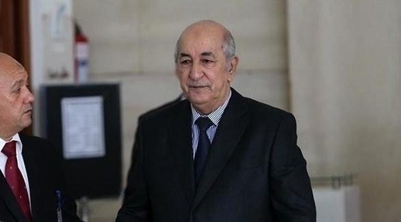 الرئيس الجزائري الجديد عبد المجيد تبون (أرشيف)