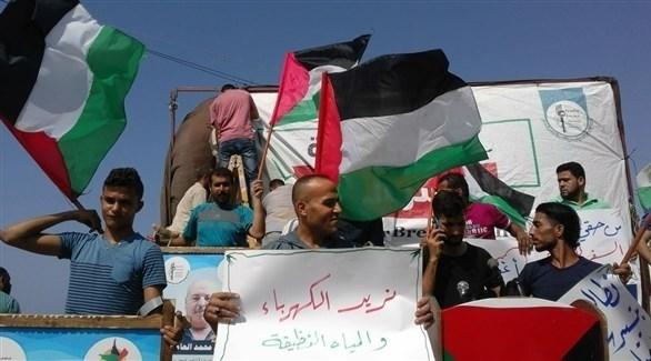 تظاهرات رفضاً للحصار في غزة (أرشيف)