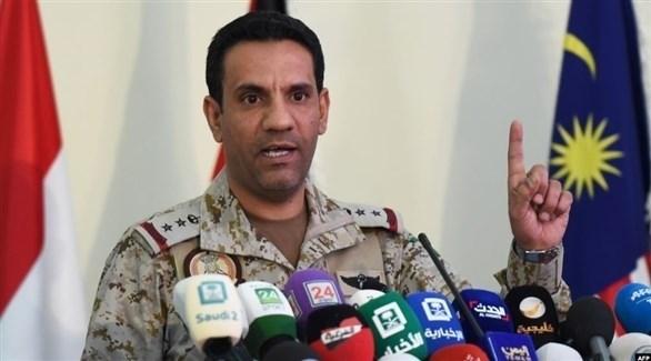 المتحدث باسم تحالف دعم الشرعية في اليمن العقيد تركي المالكي (الرياض)