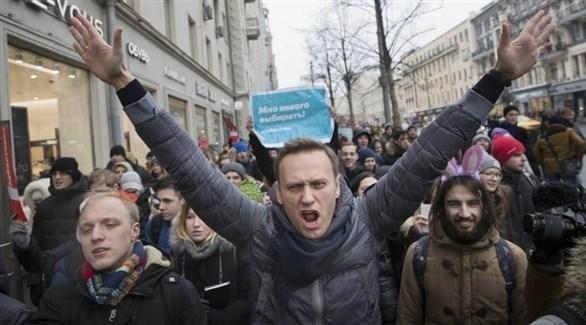 نافالني خلال إحدى التظاهرات (أرشيف)