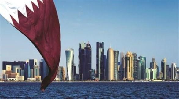 دولة قطر (أرشيف)