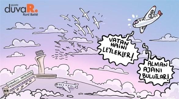 الرسم الكاريكاتيري الذي نشرت صحيفة التركية (أرشيف)