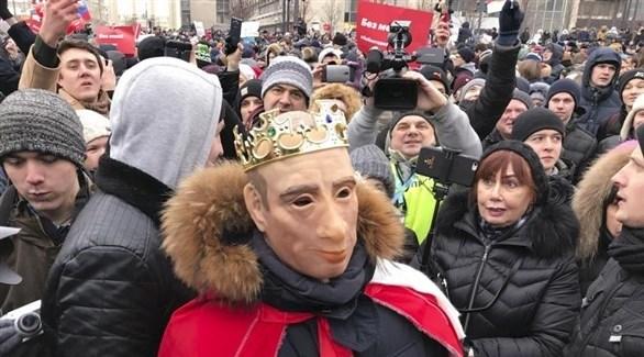 مظاهرات في موسكو (أرشيف)