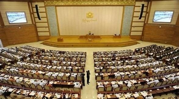 برلمان ميانمار (أرشيف)
