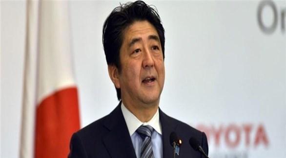 رئيس الوزراء الياباني شينزو آبي(أرشيف)