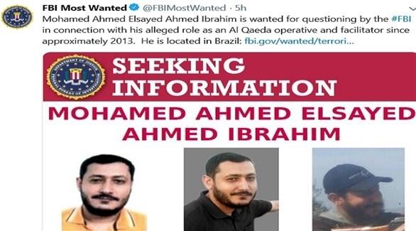 مكتب التحقيقات أصدر مذكرة اعتقال بحق إبراهيم (تويتر)