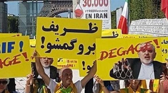 جانب من الاحتجاجات على زيارة ظريف لباريس (أرشيف)