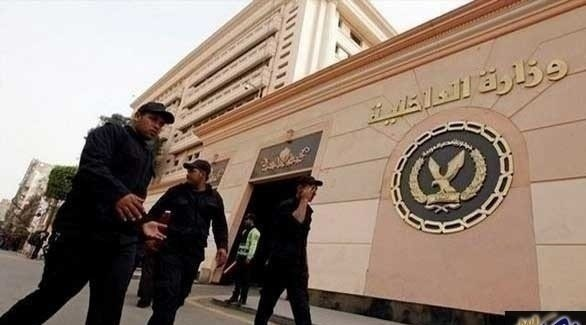 مقر وزارة الداخلية المصرية (ارشيف)
