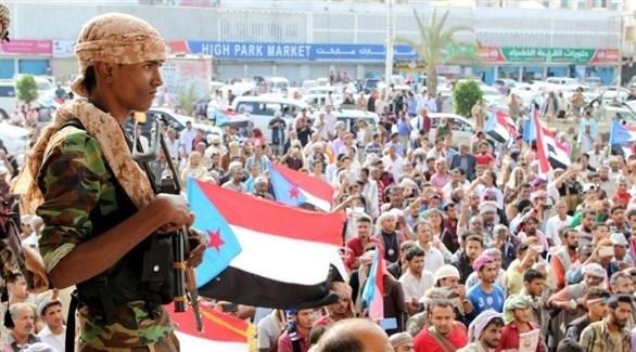 مظاهرات في الجنوب اليمني (أرشيف)