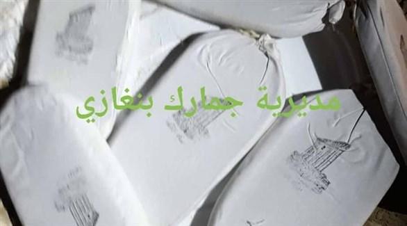 بعض المخدرات المضبوطة في ليبيا (وكالة الأنباء الليبية)