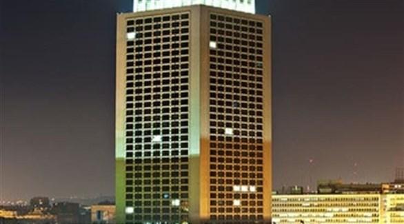 مبنى وزارة الخارجية المصرية (أرشيف)