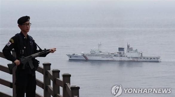 مناورات البحرية الكورية الجنوبية (يونهاب)