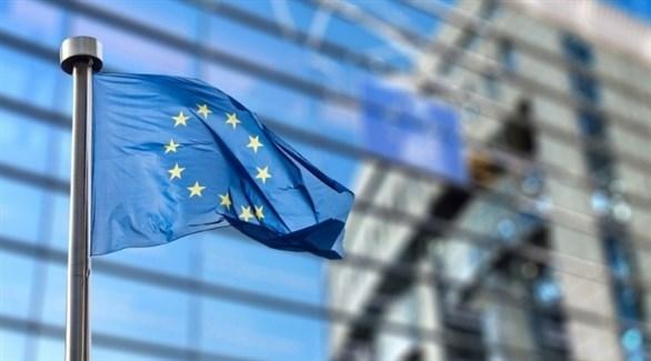 الاتحاد الأوروبي (تعبيرية)