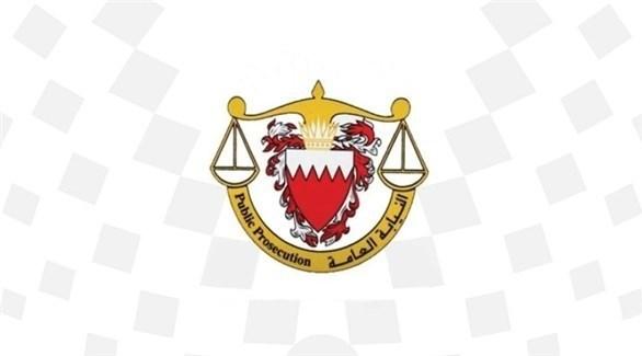 شعار النيابة العامة البحرينية (أرشيف)