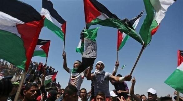 متظاهرون من فلسطين (أرشيف)