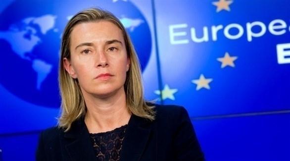 وزيرة خارجية الاتحاد الأوروبي فيديريكا موغيريني (أرشيف)