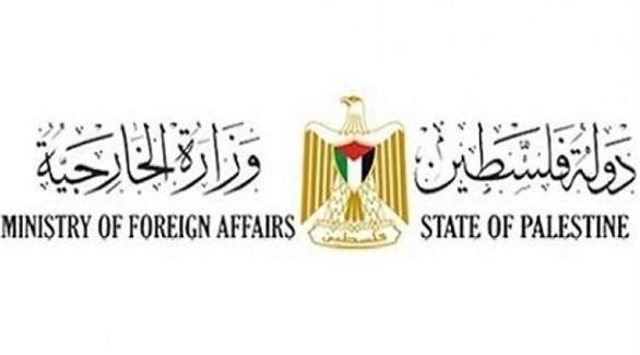 شعار وزارة الخارجية والمغتربين الفلسطينية (أرشيف)