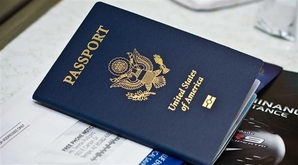 جواز سفر أمريكي (أرشيف)
