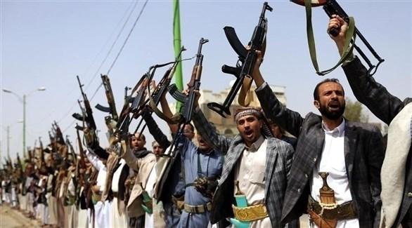 مسلحون من ميليشيات الحوثي الانقلابية في اليمن (أرشيف)