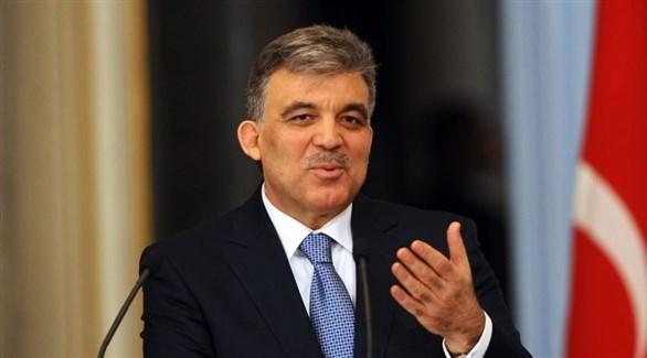 الرئيس التركي السابق عبد الله غول (أ ف ب)